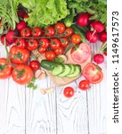 fresh ingredients for cooking... | Shutterstock . vector #1149617573