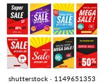 sale banner collection | Shutterstock .eps vector #1149651353