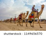camels march in souk okaz... | Shutterstock . vector #1149656570
