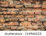 background of brick wall texture | Shutterstock . vector #114966223