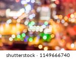 city light landscape background ... | Shutterstock . vector #1149666740
