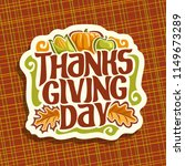 logo for thanksgiving day ... | Shutterstock . vector #1149673289