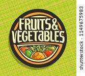 logo for fruits and vegetables  ... | Shutterstock . vector #1149675983