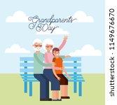 grandparents day card   Shutterstock .eps vector #1149676670