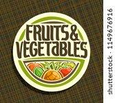 logo for fruits and vegetables  ... | Shutterstock . vector #1149676916