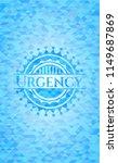 urgency light blue mosaic emblem | Shutterstock .eps vector #1149687869