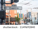 castro street sign  commonly... | Shutterstock . vector #1149692840