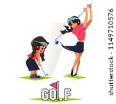 Girl And Her Future As Golf...