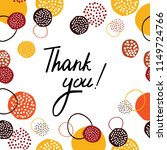 autumn card template with hand... | Shutterstock .eps vector #1149724766