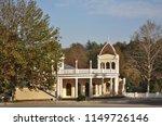 tskhaltubo. imereti region.... | Shutterstock . vector #1149726146