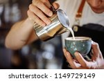 process of making white coffee. ... | Shutterstock . vector #1149729149
