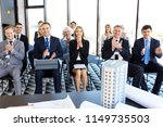 audience of applauding business ... | Shutterstock . vector #1149735503