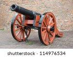 Old Medieval Artillery Canon...