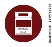 smoking icon in glyph badge...