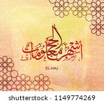 illustration of eid mubarak and ... | Shutterstock .eps vector #1149774269