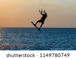 Professional Kiter Doing A...