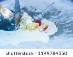 thai ice cream preparation | Shutterstock . vector #1149784550