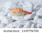 nigiri background is white... | Shutterstock . vector #1149796700