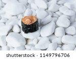nigiri background is white... | Shutterstock . vector #1149796706