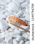 nigiri background is white... | Shutterstock . vector #1149796709