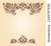 vector abstract ornamental... | Shutterstock .eps vector #1149797930