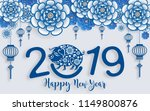 happy chinese new year 2019... | Shutterstock .eps vector #1149800876