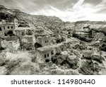 abandoned village in turkey - stock photo
