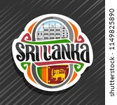 vector logo for sri lanka... | Shutterstock .eps vector #1149825890