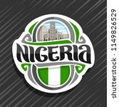 vector logo for nigeria country ... | Shutterstock .eps vector #1149826529