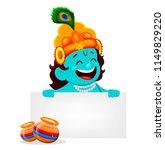 happy krishna janmashtami... | Shutterstock .eps vector #1149829220