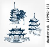 buddhism temple set vector... | Shutterstock .eps vector #1149834143