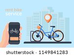 bicycle sharing system with use ... | Shutterstock .eps vector #1149841283