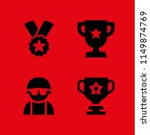 honor icon. 4 honor set with... | Shutterstock .eps vector #1149874769