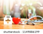 red heart symbol set with box... | Shutterstock . vector #1149886199