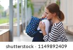 first day at school. mother... | Shutterstock . vector #1149892409