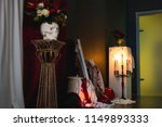 part of photozone on halloween... | Shutterstock . vector #1149893333