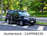 tokyo  japan   april 20 2018 ... | Shutterstock . vector #1149908150