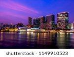 twilight of victoria harbor of...   Shutterstock . vector #1149910523