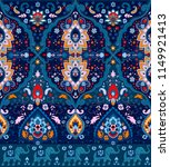 indian rug tribal ornament... | Shutterstock .eps vector #1149921413