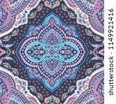 indian rug tribal ornament... | Shutterstock .eps vector #1149921416
