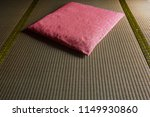 japanese cushion and japanese... | Shutterstock . vector #1149930860