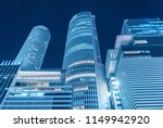 high rise office building in... | Shutterstock . vector #1149942920