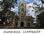 Small photo of St. John's Parish Church, Barbados