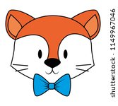 cute and adorable fox character | Shutterstock .eps vector #1149967046