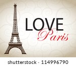 paris cards as symbol love and...