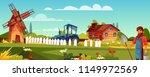 farmer or peasant vector... | Shutterstock .eps vector #1149972569