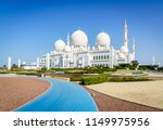 outside view of sheikh zayed... | Shutterstock . vector #1149975956