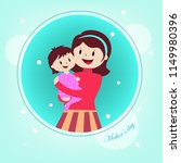 mother's day gift card   big... | Shutterstock .eps vector #1149980396