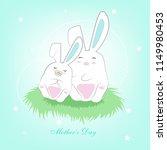 mother's day gift card   little ... | Shutterstock .eps vector #1149980453