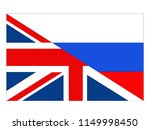 vector illustration of british... | Shutterstock .eps vector #1149998450